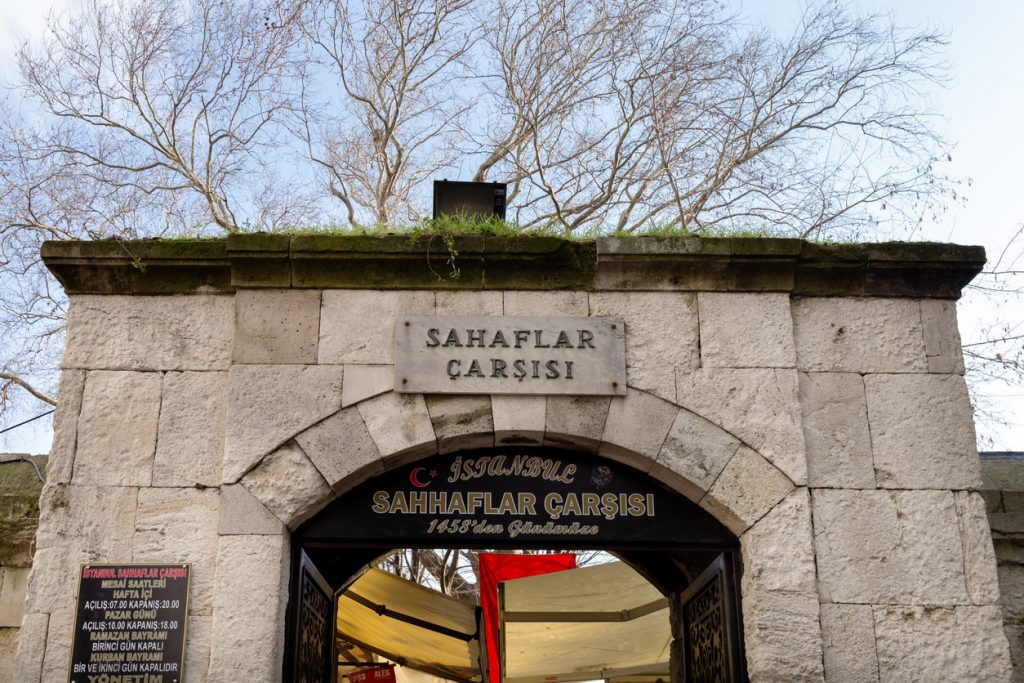 The Entrance Gate of the Old Book Bazaar / Sahaflar Carsisi, Beyazit, Istanbul, Turkey.