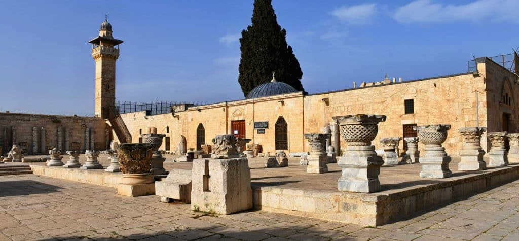A virtual stop on the journey to tranquility: the Jerusalem Islamic Museum